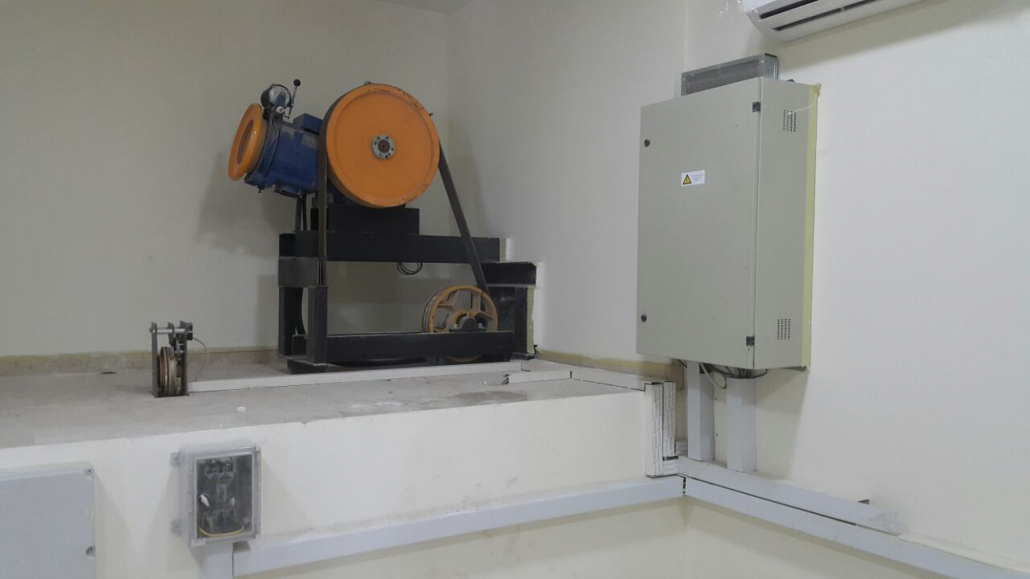 Gear in Oil Products Dist.Company in Diyala