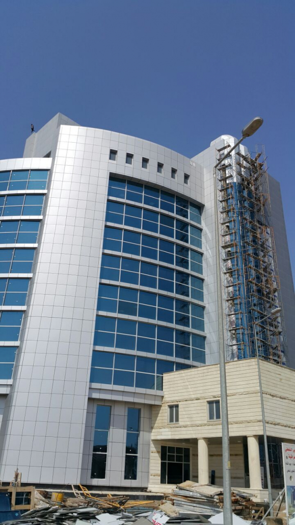 Oil Products Dist. Company building in Diyala